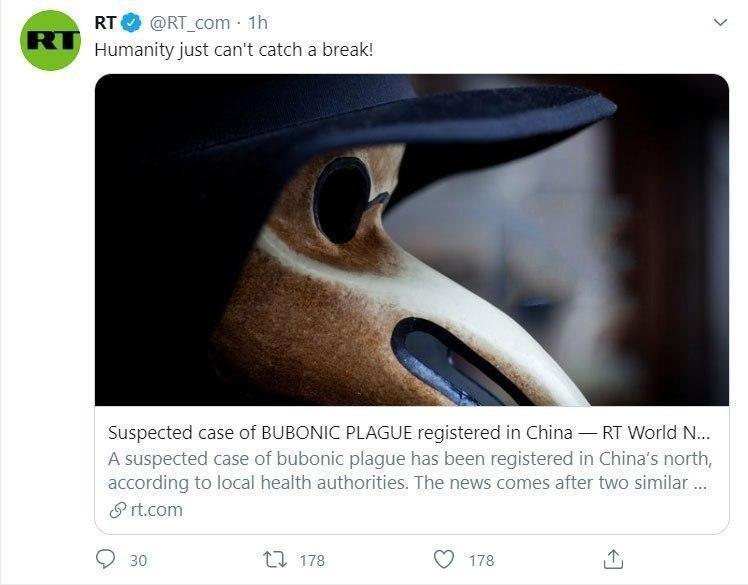 شیوع طاعون خیارکی در چین