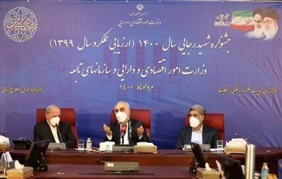 تقدیر از برگزیدگان جشنواره شهید رجایی ارزیابی عملکرد سال ۱۳۹۹ وزارت اقتصاد