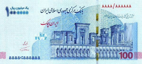 با ویژگیهای امنیتی ایران چک جدید آشنا شوید
