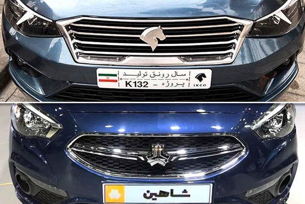 قیمت حدودی محصولات ایران خودرو و سایپا+مبلغ
