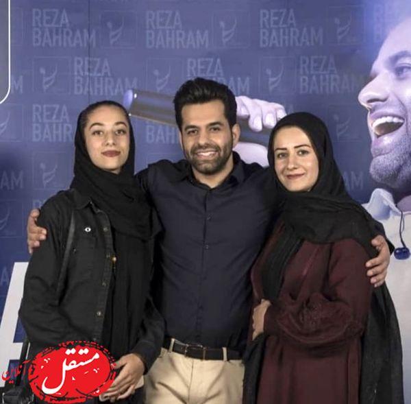 رضا بهرام و خواهرانش + عکس