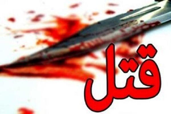 تنها مظنون جنایت چیتگر که همسر خانم منشی بود