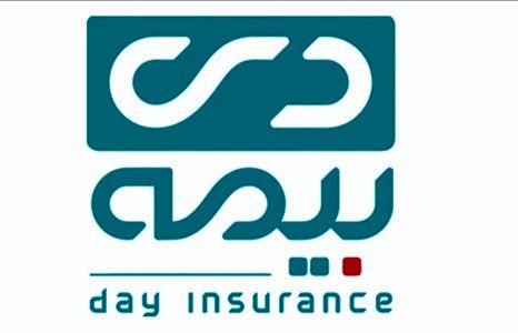 پرداخت کلیه مطالبات قرارداد بیمه تکمیلی خانواده شهدا و ایثارگران