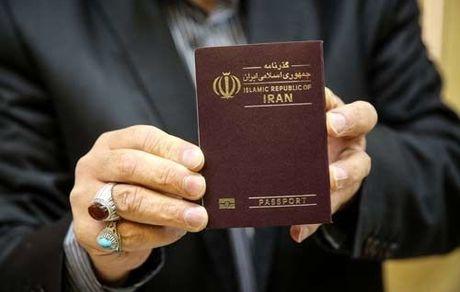 پلیس برای چه کسانی گذرنامه صادر نمیکند