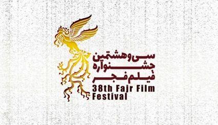 دوشنبه 30 دی ماه پیش فروش بلیت های جشنواره فیلم فجر آغاز می شود