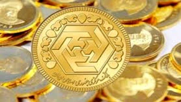 قیمت سکه و طلا چهارشنبه 16 مهر