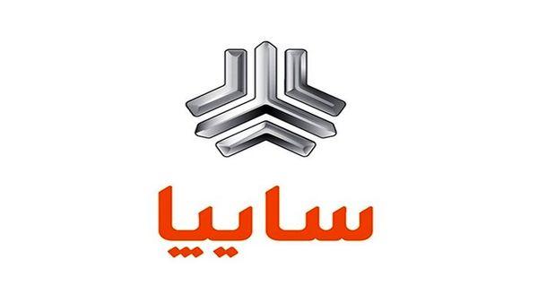 پیش فروش خودرو سایپا در عید فطر + جزئیات