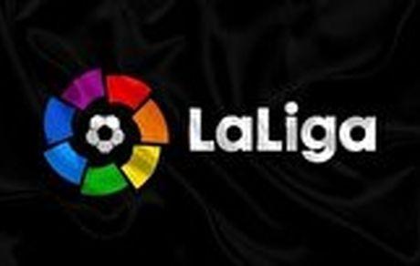 مخالفت یک تیم لالیگایی با شروع مجدد مسابقات