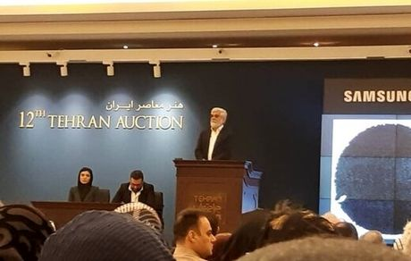 حراج تهران با 31 میلیارد فروش به پایان رسید