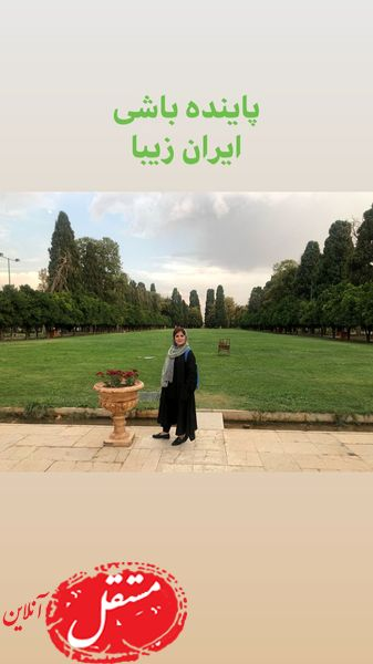 ایران گردی خانم بازیگر + عکس