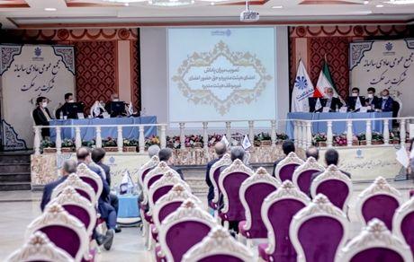 مجمع عمومی عادی سالیانه بیمه حکمت برگزار شد