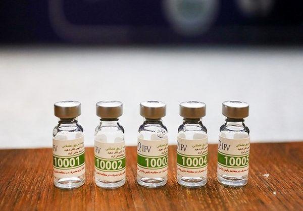 واکسن پاستور به سبد واکسیناسیون عمومی کرونا اضافه شد
