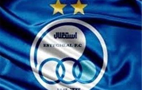قرارداد باشگاه استقلال با یک اسپانسر جدید