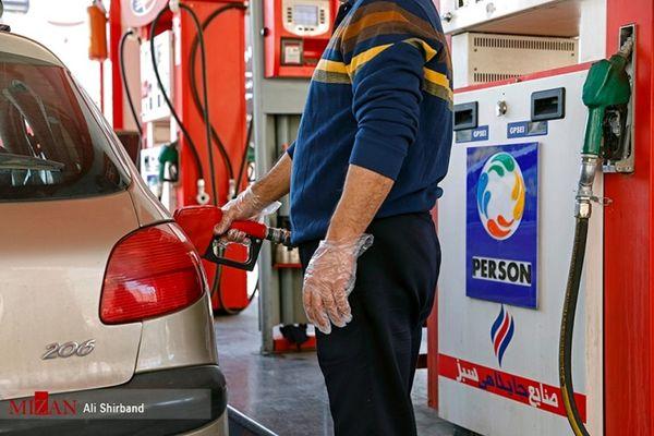 بنزین گران خواهد شد؟