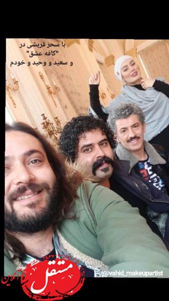 کافه گردی سحر قریشی با آقای بازیگر + عکس