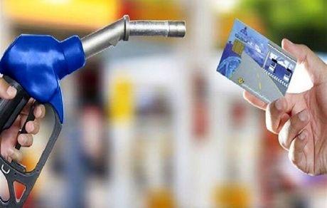 پشت پرده فروش کارت هوشمند سوخت
