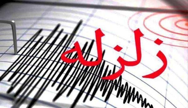 خبر فوری/وقوع زلزله در شرق استان تهران