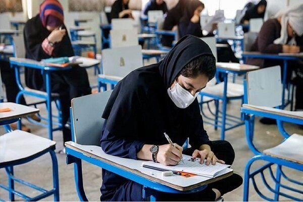 فوری / امتحانات نهایی دی ماه حضوری برگزاری خواهد شد