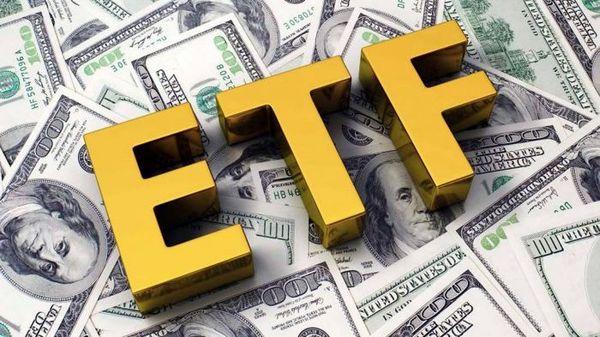 ارزش روز ETF + تحلیل ارزش آینده