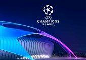 برگزاری فینال لیگ قهرمانان اروپا در نیویورک