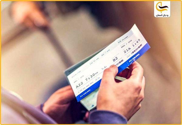 قیمت بلیت هواپیما افزایش یافت + جزئیات