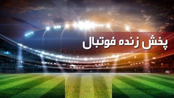 پخش زنده فوتبال استقلال و سپاهان + زمان بازی