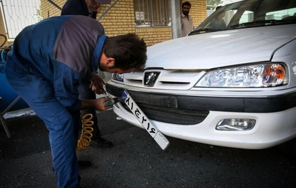 هزینه تعویض پلاک خودروهای سواری