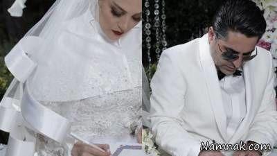 عکس عروسی ژیلا صادقی