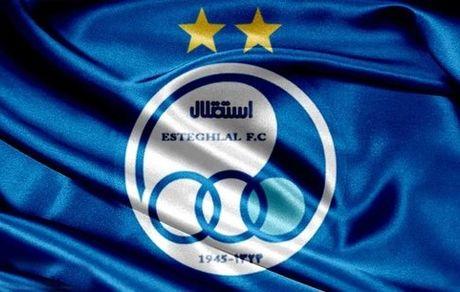 حمله تند استقلال به صدا وسیما