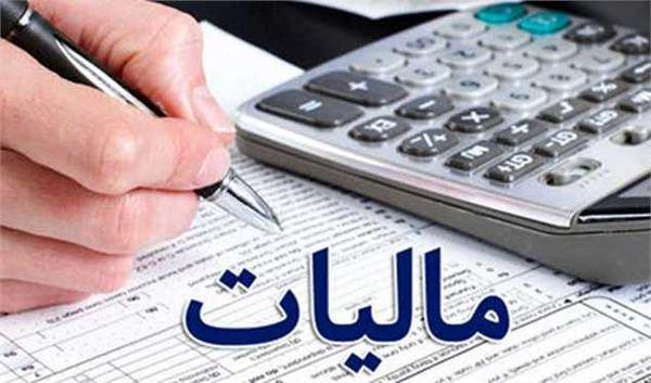 راهکاری برای شفافیت و عدالت مالیاتی