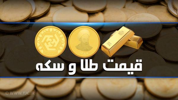 قیمت طلا و سکه در بازار 20 اردیبهشت + جدول