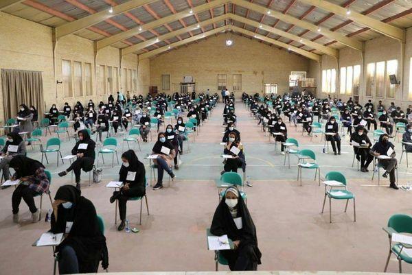 آزمون استخدامی شرکت گلگهر با حضور  ۲۶۰۰ نفر متقاضی برگزار شد