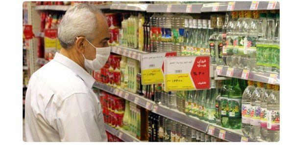 اختصاص اعتبار ۱/۵میلیون تومانی برای خرید بازنشستگان کشوری از فروشگاه های افق کوروش