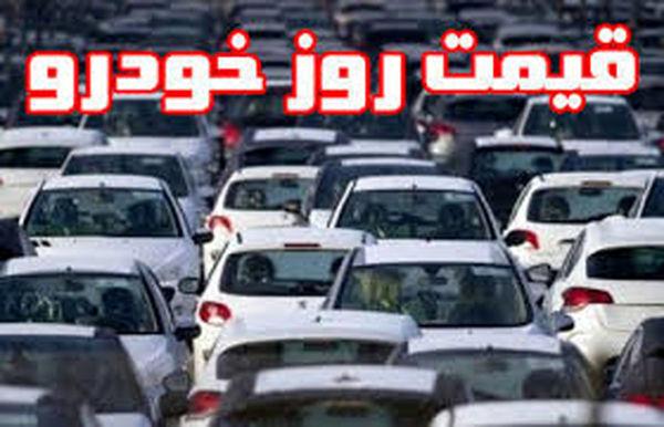 آخرین قیمت خودرو در بازار 10 اردیبهشت + جدول