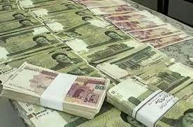 مشمولان یارانه جدید دولت اعلام شدند + مبلغ یارانه جدید