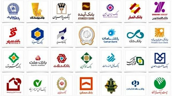 بانکهابی خیال کپی شناسنامه و کارت ملی شدند