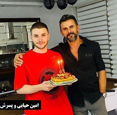 عکس جدید امین حیایی و پسرش ؛ تولد 23 سالگی دارا حیایی | - مجله نازی