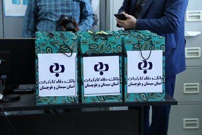 تبلت های اهدایی بانک رفاه کارگران به دانش آموزان سیستانی رسید