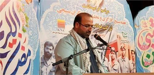 مراسم گرامیداشت هفته بسیج کارگری در شرکت فولاد خوزستان برگزار شد