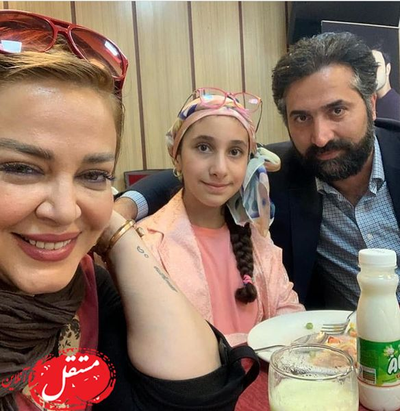 بهاره رهنما در کنار همسر و دختر همسرش + عکس