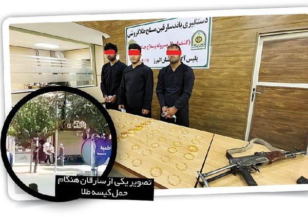 دستگیری دزدان مسلح طلافروشی در درگیری مسلحانه