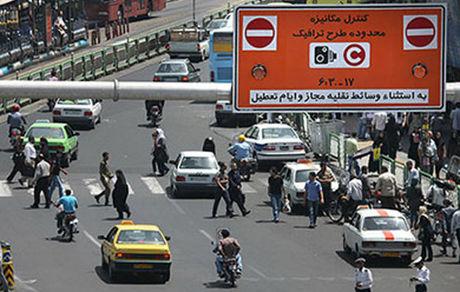 موافقت ۵۰ درصدی پایتختنشینان با لغو طرح زوج و فرد