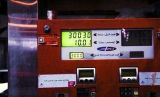 کدام افراد در دولت، مجلس و قوه قضاییه قیمت بنزین را افزایش دادند؟