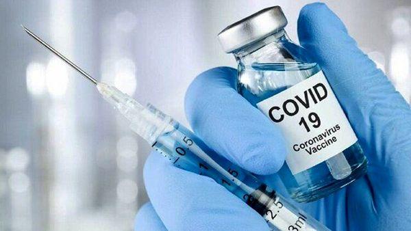 اطلاعیه سازمان نظام پزشکی در خصوص کارت هوشمند واکسن