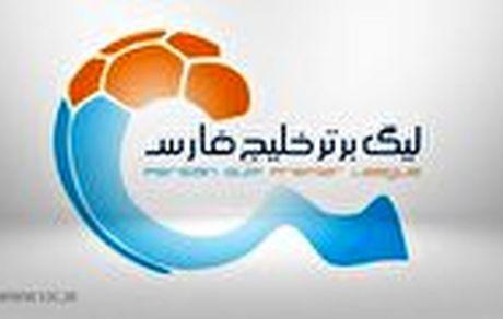زمان از سرگیری رقابتهای لیگ برتر فوتبال