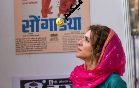 سفر ویشکا آسایش به هند + عکس