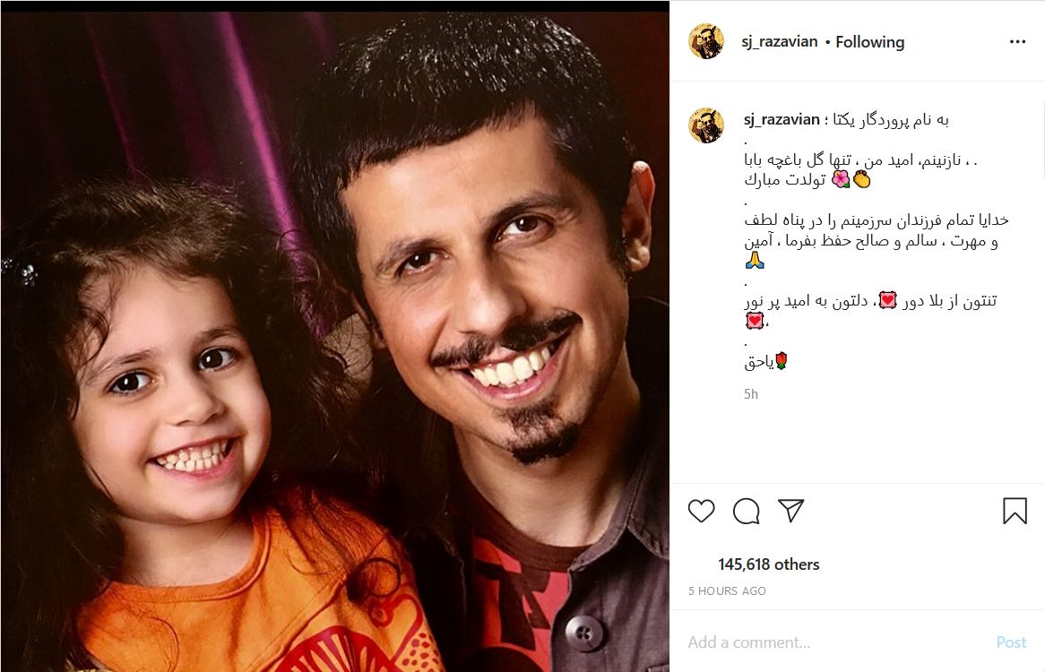 کارگردان «زهرمار» تولد فرزندش را تبریک گفت