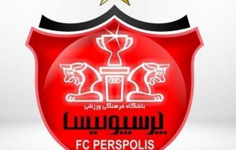 تذکر باشگاه پرسپولیس به AFC