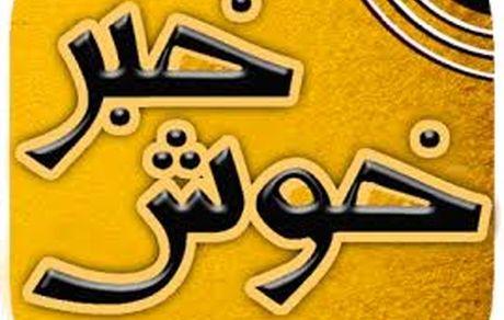 خبر خوش دولت برای کارگران و بازنشستگان  + جزئیات