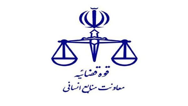 سامانه ثبت درخواست نقل و انتقال قضات راه اندازی میشود